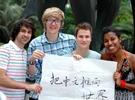 浅议老外学汉语现象