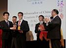 """2015""""汉语桥""""世界大学生中文比赛落幕"""