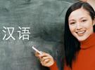 汉语培训班种类说明