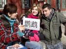 朗读汉语学习法