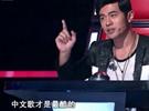 盘点极力推广中文的娱乐圈明星