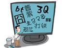 汉语中的网络词语怎么教?