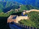 长城始建于秦朝?