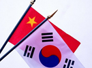 中韩文化大比拼
