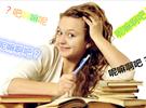 汉语教学法之语气词