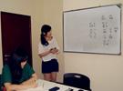 30小时汉语课