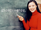 合格的汉语老师必须做到这几点