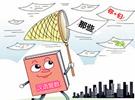 汉语的复数表达