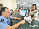 外国人在中国『签证种类详解』