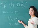 老外为什么独爱汉语板书?