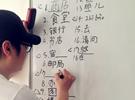 老外学汉语板书小技巧
