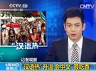 汉语迎来了引爆全球的时代!