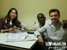 老外学中文只是因为现实利益?
