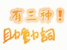 什么是汉语助动词?