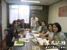 韩国人学汉语的优势