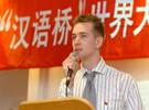 超实用的汉语教学法【语音篇】