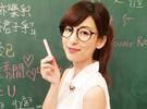 日本人学习中文的误区