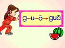 让学习成为习惯,学汉语就简单了
