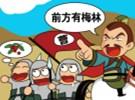 学习汉语成语的重要性