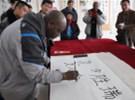 当老外要求不学习汉字时,怎么办?