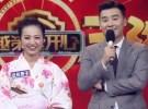 攀达汉语明星学员:近松贵子上电视讲段子了