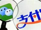 学汉语,这些时髦词必须知道!