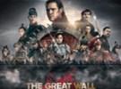 电影《长城》可以传播多少中国文化?