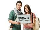 从51talk和VIPkid中看汉语教学