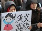韩国人为什么又重视汉字了?