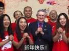 亲述:我在爱尔兰教汉语的故事