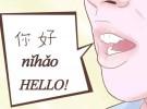 如何学习汉语?(上篇)