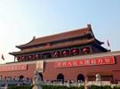 带老外游北京,这些英文词汇你得会!