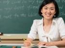 做对外汉语老师挣得多吗?前(钱)景是怎样的?