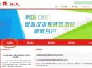 【图解】《国际汉语教师证书》笔试报考流程