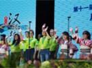 99个国家的中学生参加的这场汉语大赛正式开启啦!