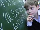 目前都有哪些国家的学校开设了汉语课?