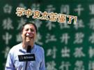 外国人学汉语不可忽视的几点!