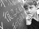 汉语中常用的6个频率副词!