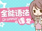 [对外汉语]常用助动词的区别