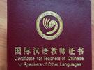 《国际汉语教师证书》笔试真题及答案(51-100题)
